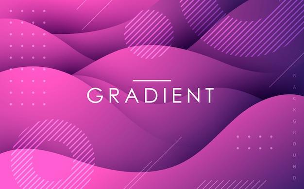 紫色の流体形状の抽象的な幾何学的な背景