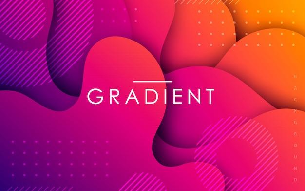 グラデーションの流体形状の抽象的な幾何学的な背景