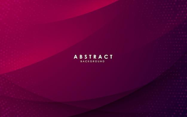 Абстрактный фон фиолетовый градиент цвета