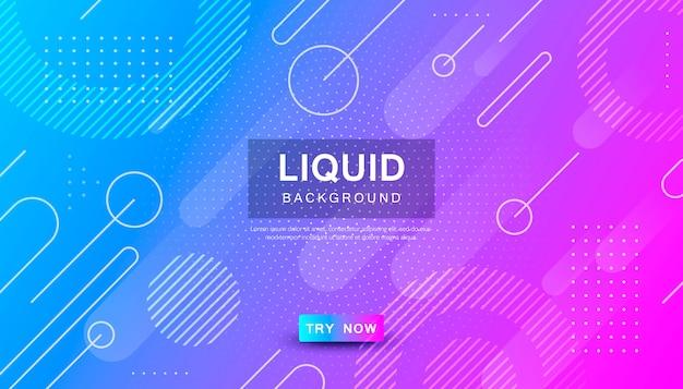 グラデーションの液体色の背景