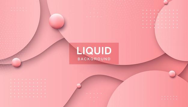 抽象的な波状ピンクの背景