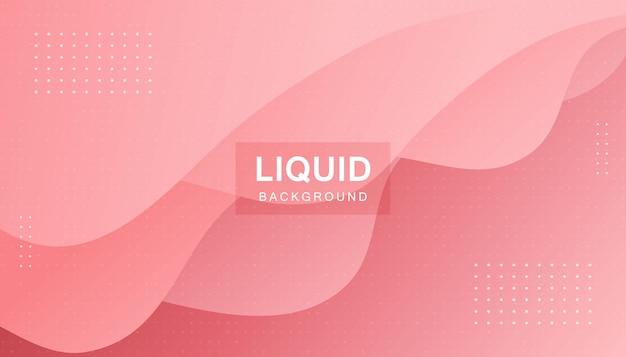ピンクの抽象的な液体の背景