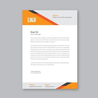 Дизайн бизнес-письма