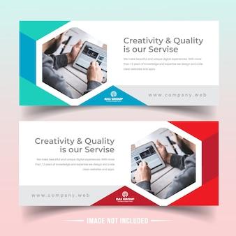 Бизнес-дизайн веб-баннеров