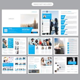 Шаблон брошюры о компании