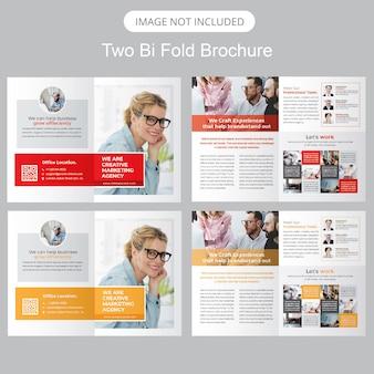 Корпоративный шаблон брошюры