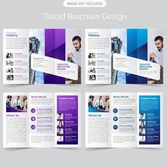 Бизнес брошюра дизайн
