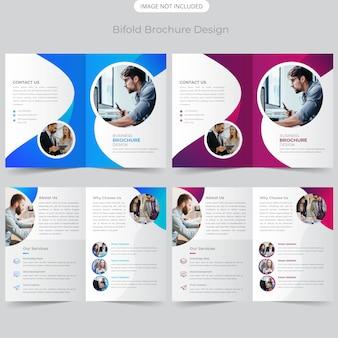 ビジネス二つ折りパンフレットのデザイン