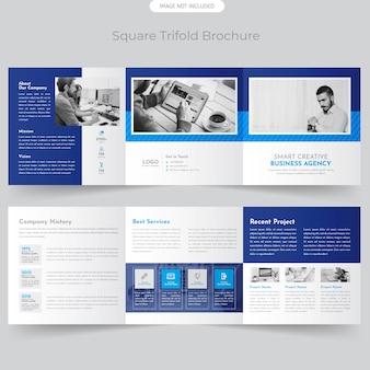 Профессиональная квадратная брошюра
