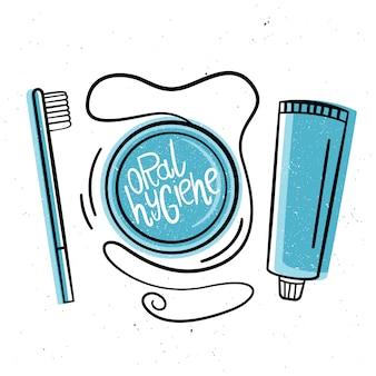 口腔衛生。手描きのスタイルのイラスト。