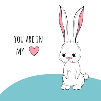 かわいいウサギのベクトルイラスト