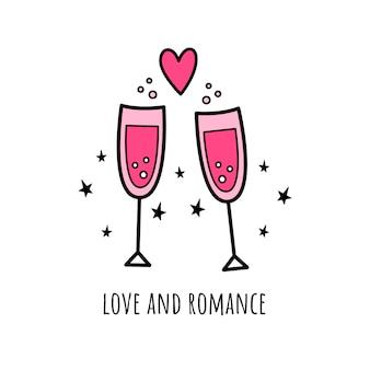 愛とロマンス