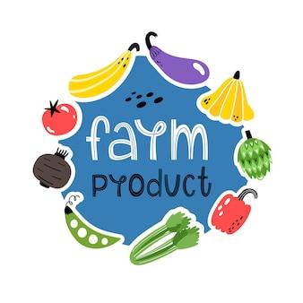 農場の野菜のベクトルイラスト