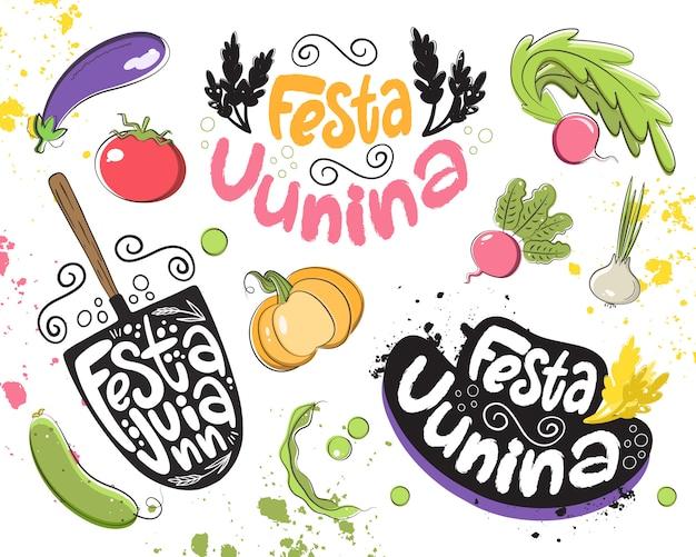 フェスタジュニーナのお祝いのための要素のベクトルを設定します。レタリング、野菜、農家の帽子、シャベル、小麦