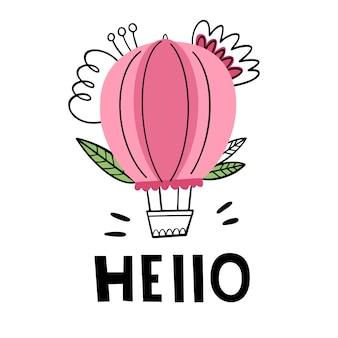こんにちは。かわいい熱気球と花のベクトル図。落書きスタイル