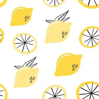 レモンとシームレスなパターンベクトル。柑橘類の手描きパターン。フラット、落書きスタイル