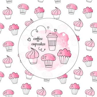 カップケーキの水彩セット。ベクターのシームレスパターン+分離株のセット。