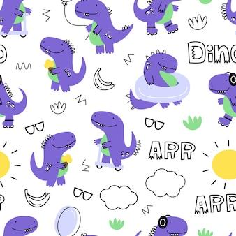 Бесшовный узор вектор с динозаврами. мультяшный стиль детский принт.