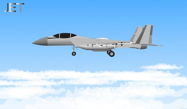 ジェット機と兵士のための軍艦