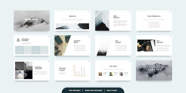 Шаблон презентации минимальных слайдов