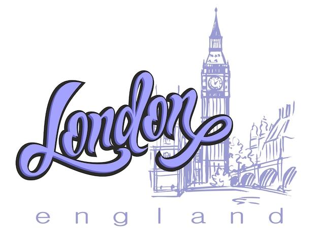 イングランド、ロンドン。レタリング。
