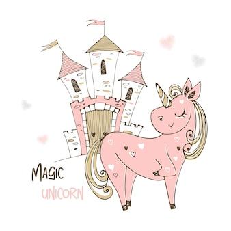 かわいいユニコーンと妖精の城。ベクター