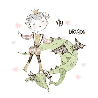 妖精の王子とドラゴン。