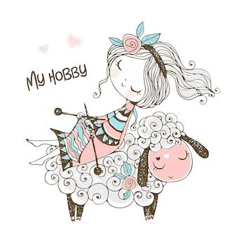 かわいい女の子が羊の上に座ってスカーフを編みます。
