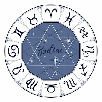 ゾディアック。サイン。占星術。神秘的な。