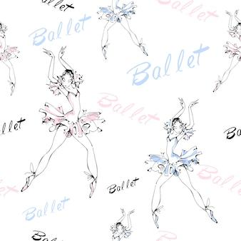 バレエバレリーナを踊る。シームレスなパターン。