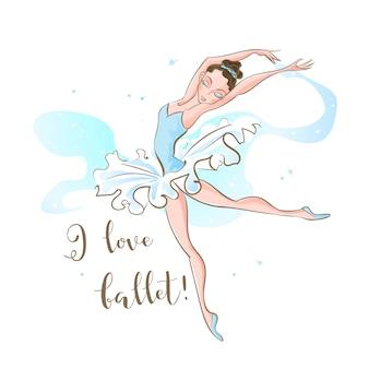 小さなバレリーナ。バレエダンシング。私はバレエが大好きです。碑文。