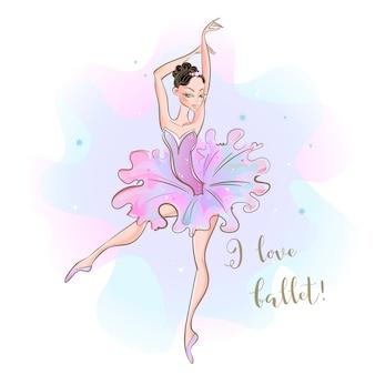 ピンクのチュチュのバレリーナ