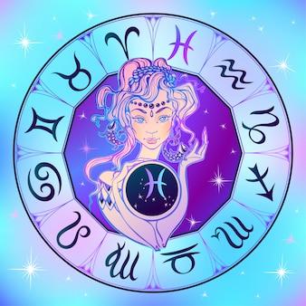星座は美しい少女をうお座します。ホロスコープ占星術。