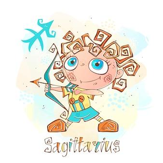 子供の星占いのイラスト。子供のための黄道帯。いて座サイン
