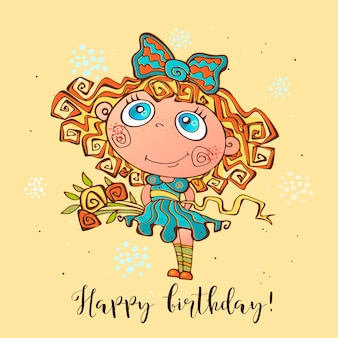 お誕生日おめでとうございます。機会に女の子のための誕生日カード。
