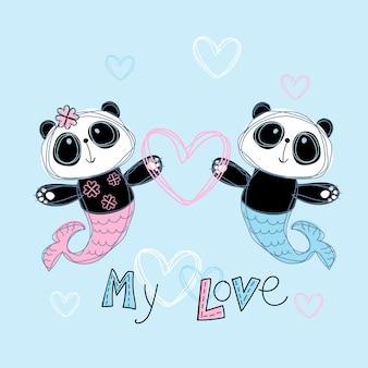 愛する人魚パンダ。男の子と女の子。私の愛。レタリング。