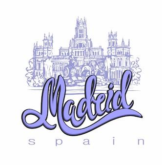 Путешествовать. поездка в испанию. город мадрид.