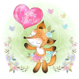 ハートの形の風船でかわいいキツネ。バレンタイン。わたしは、あなたを愛しています。