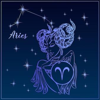 十二支のサインは美しい女の子として牡羊座。牡羊座の星座。