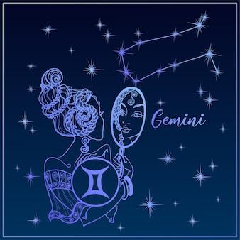 十二支のサインジェミニ美しい少女。ジェミニの星座。
