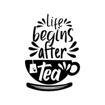 人生はお茶の後に始まる