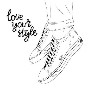 Люблю твой стиль