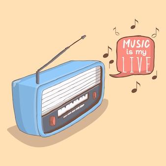 Музыка моя живая