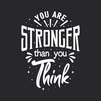 あなたは自分が思っている以上に強い