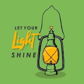 Да светит свет ваш