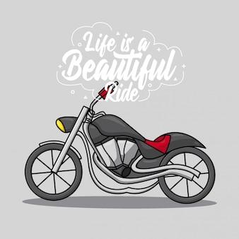 レタリングタイポグラフィポスター「人生は美しい乗り物」