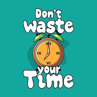 Не тратьте свое время надписи иллюстрации