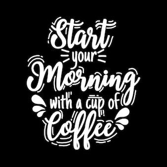 コーヒーを飲みながら朝を始めましょう