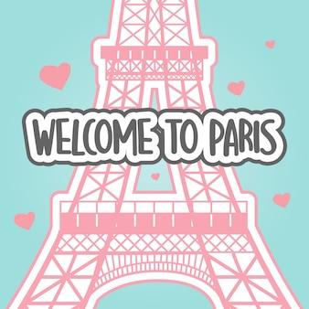 パリのベクトルの背景