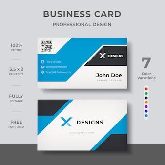 現代の企業名刺デザイン